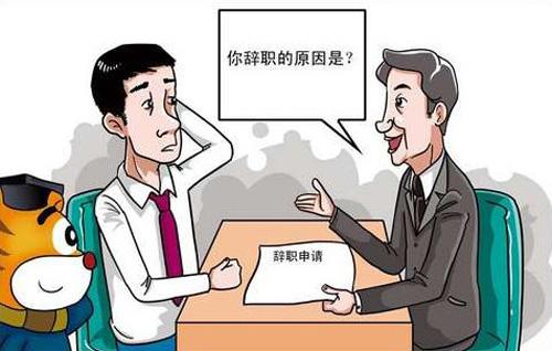 为坚定决心,前几天,郑齐没跟公司任何人打招呼,也没去公司上班